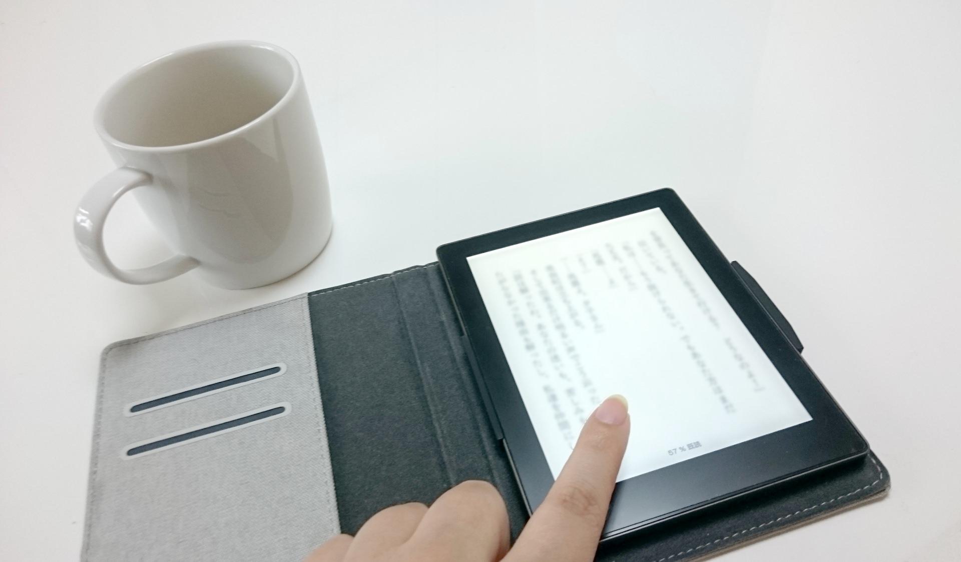 Amazonプライム会員「Kindle」「Kindle Paperwhite」を4,000円引きで買えて安い!クーポンの使い方・利用方法も解説!